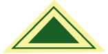 חץ ירוק  14×20 1807