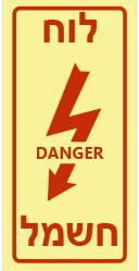 לוח חשמל 10×20 9511
