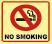 אסור לעשן אנגלית 10×10 2004
