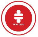 נגישות ישראל 15×15 2530